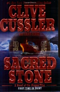 Book Cover of Sacred Stone